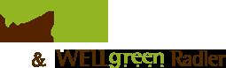WELL GREEN Logo
